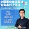 廣西省事業單位面試考情剖析#事業單位面試#