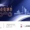 """阅读点亮城市,上海图书馆""""4·23世界读书日""""特别直播"""