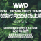 WWD Digital Sustainability Summit 可持续时尚线上峰会 Designed with/by Nature 设计与自然 #硬核新时尚##可持续时尚#