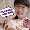 巧克力雪崩蛋糕+玫瑰花香肠卷( 海氏柏翠马克西姆味悠长蓝带坊法焙客新良学厨金奇香王后旭包鲜)