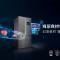 记录食材,管理新鲜——Hisense 2020海信食材管理冰箱全球发布会