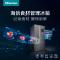 """记录食材,管理新鲜——Hisense 2020 """"海信食材管理冰箱""""全球发布会"""