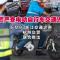 杭州交警严查电动自行车交通违法行为