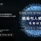 武汉为全球新冠肺炎的防控提供哪些启迪