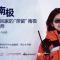 """测量南极,被祖国接回家的""""滞留""""南极武大女教师赵羲"""