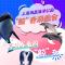 上海海昌海洋公園代班海獸保育員的一天