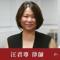 皇家律师事务所的汪君尊律师做客《天维直播间》,在线解答关于离婚申请、关系财产及抚养权方面的问题。