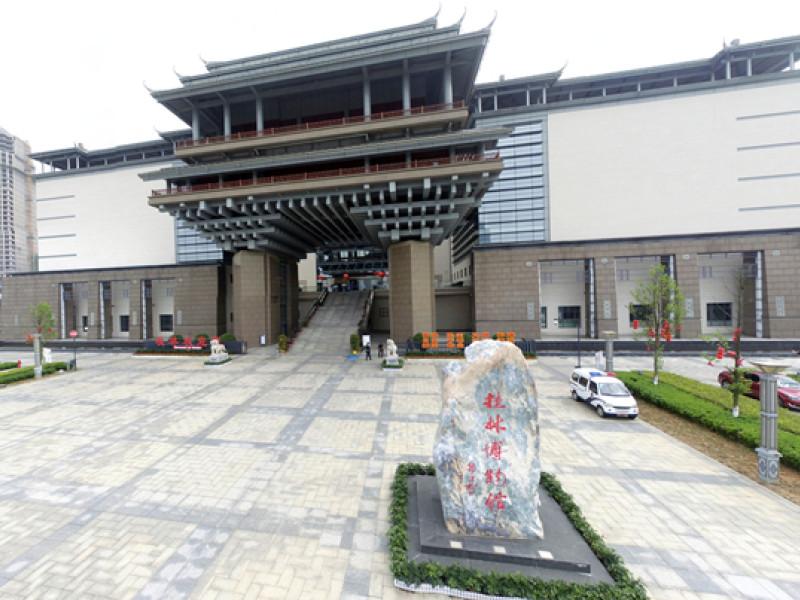 桂林博物馆正在直播