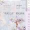 虎哥今天带你来北京新世界酒店看鸢尾之恋婚礼秀#520宠爱节#
