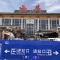 """西安火车站开始改造 网友操心标志""""面皮""""二字还在吗"""