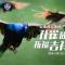 云南西双版纳:孔雀放飞 祈福吉祥