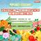 #城邀你来#2020云南•昆明网络文化节暨直播助农网红集市!#城市好物节#