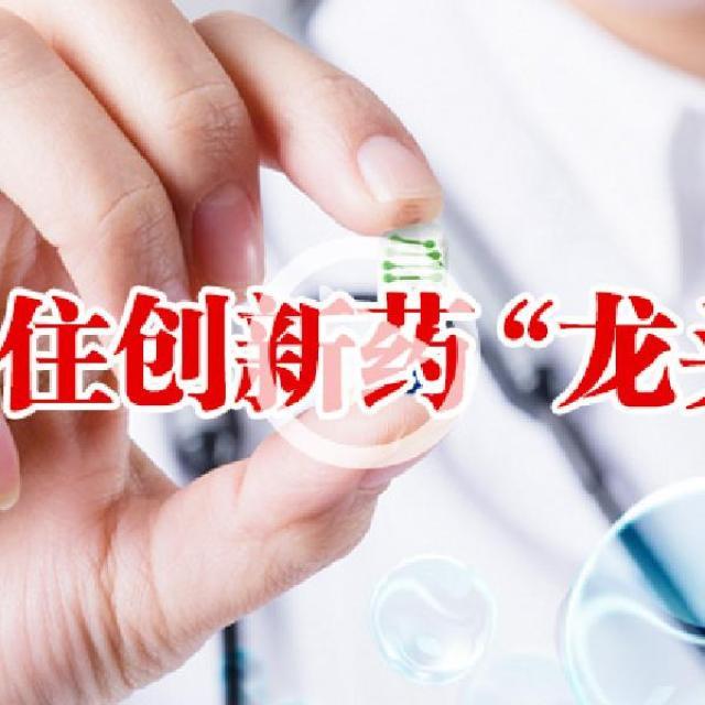 @大决策-股市指南 的一直播