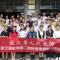 直播预告:2020年贵州特岗笔试考什么?