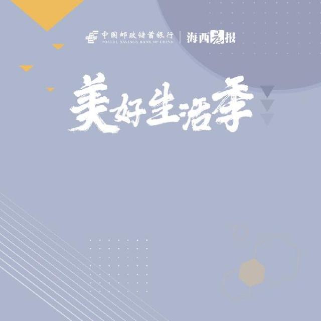 美好生活季http://t.cn/A62nXrTM(下载App->http://t.cn/RD52LE5) 