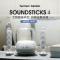 艺韵雅器典范 哈曼卡顿SoundSticks 4经典升级