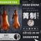 #菁制美食汇# 我们迎来一位美食届的超级大神!他获得中国最佳厨师称号,他在中餐世界烹饪大赛力压群雄获得金牌,他是北京烤鸭代言人,人称大董的董振祥老师!