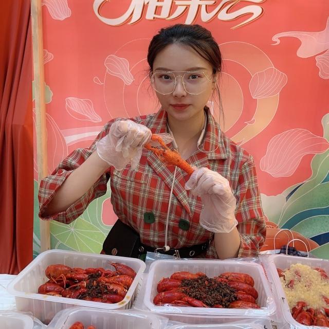 @新浪浙江美食 的一直播