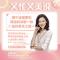 端午节送健康,聊聊养生小秘密,Christina Zhang草本足浴包上新发布#又忙又美说##青创智选#