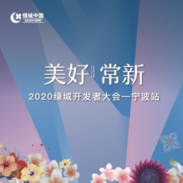 @新浪宁波 的一直播
