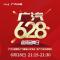 广汽集团628超级品牌日狂欢进行中#微博线上购车季#