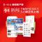 扬子晚报新闻客户端紫牛新闻下载用户超800万,3.0版正式上线!