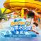 南京玛雅海滩水公园来啦!紫牛新闻女主播解锁娱水新玩法