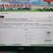 2020年贵州特岗教师网上报名指导