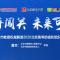 教委权威解读—北京高考最全防疫政策