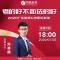 #2020广东省公告解读#考的好不去选的好
