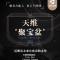今晚《天维聚宝盆》,特邀嘉宾Eric Zhu、Vicent Huang将与您一起探讨:近期及未来公寓房的走势。