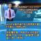 """【""""吉税·知""""融媒体发布】""""热点回应""""(第二十八期):办理出口退税业务的热点问题"""