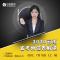 #岗位表分析#2020云南省考岗位表分析