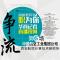 直播带岗第六场 走进中国航空工业集团西安航空计算技术研究所