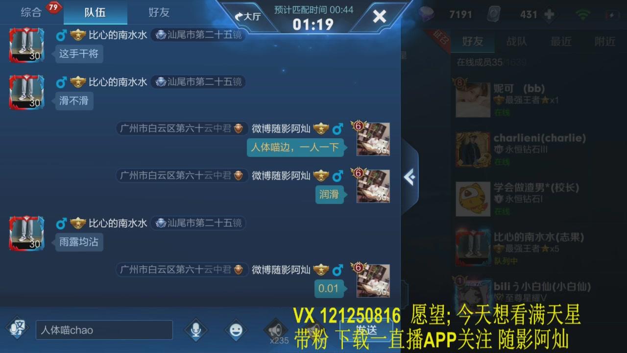念念不忘 为什么不出冰心  全军出击!!http://t.cn/A6yXOhBP . 