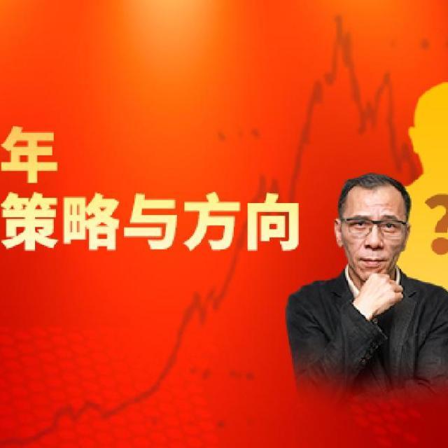 @上海徐晓峰 的微博直播