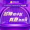 《真题急救营》-张志凤陪您揭秘《中级会计实务》逆袭提分秘诀