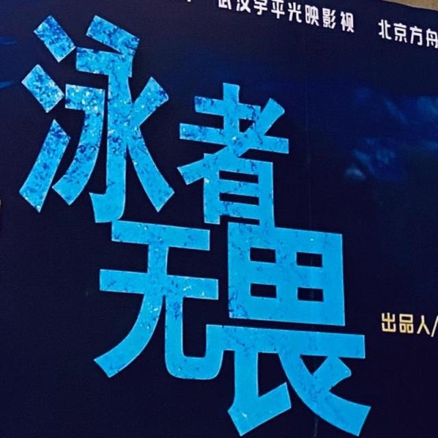 @捕娱高手蓝胖子 的微博直播