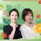 #寻味海南# 云逛皇马假日海岛风情酒店,食特色热带水果餐厅
