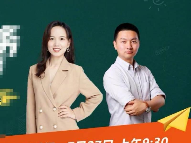 南开大学NKU1919正在直播