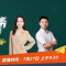 南开大学2020年荷花节暨校园开放日