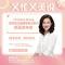 Christina Zhang胶原蛋白蔓越莓复合果饮【...