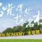 名嘴带你探名校——北京海淀凯文学校