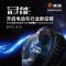 雅迪冠能系列新品暨TTFAR7级增程系统发布会