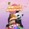 大熊猫妙音10岁生日会