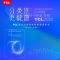 分类洗 更健康 TCL复式分类洗衣机新品发布会