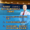 """【""""吉税·知""""融媒体发布】""""热点回应""""(第三十三期):网上办理申领的热点问题解答"""
