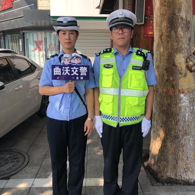 @曲沃县公安局交通警察大队 的微博直播