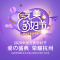 2020完美孕婦節-杭州站現場直播