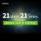 NVIDIA 30系显卡发布会图文直播